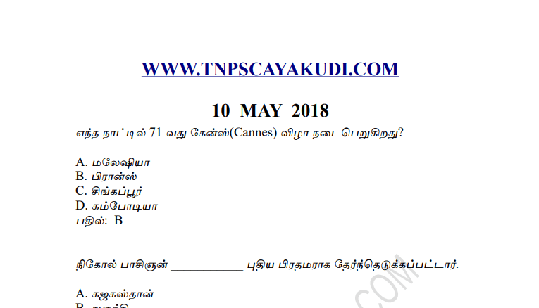 TNPSC Current Affairs 10 May 2018