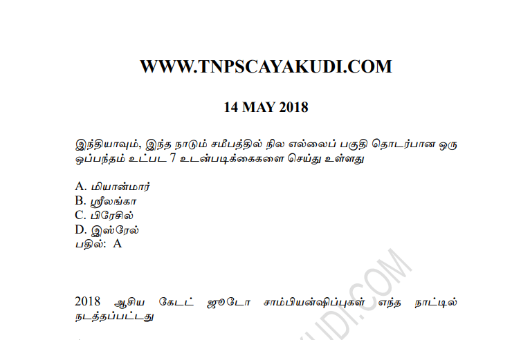 TNPSC Current Affairs 14 May 2018
