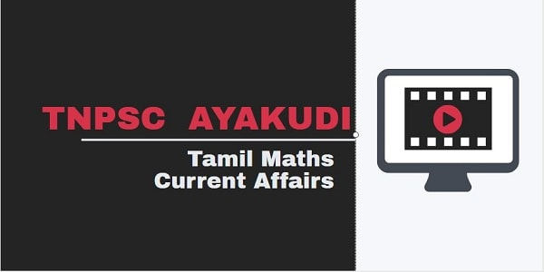 TNPSC Online Coaching Tamil Maths Current Affairs