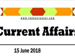 current affairs tamil 15 june 2018