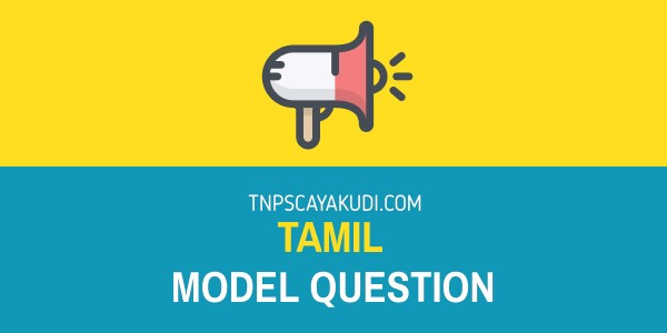 TNPSC Tamil Model Question 08-10-2018