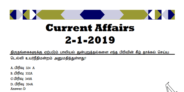 Current Affairs 2-1-2019