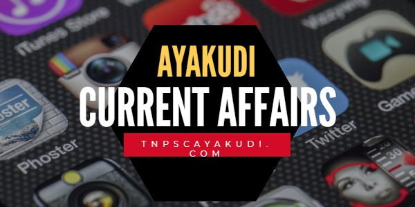 Ayakudi Current Affairs 10-02-2019