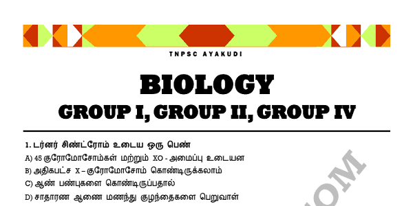 TNPSC Biology Model Question 16-04-2020 Download