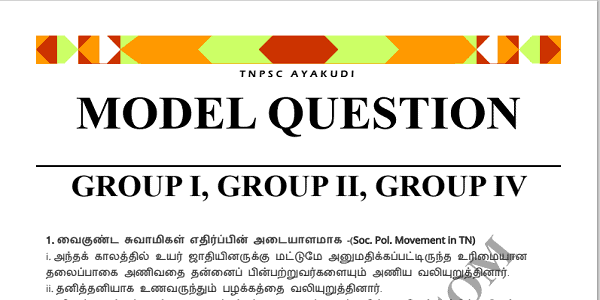 TNPSC GROUP I MODEL QUESTION 24-04-2020