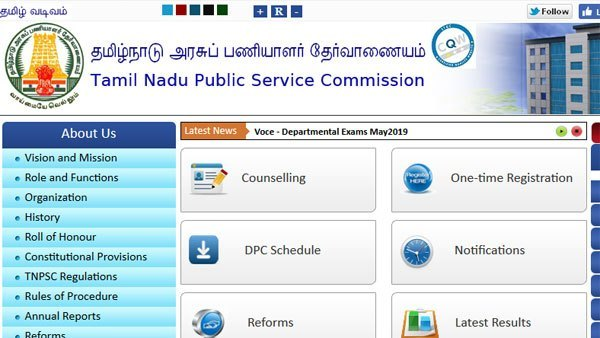 Tamil Nadu Combined Civil Services TNPSC Group 4 exam result 2019 to be declared soon 1
