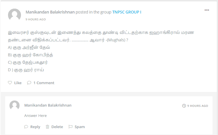 how to ask tnpsc question
