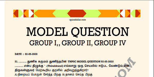 TNPSC MODEL QUESTION 02-05-2020