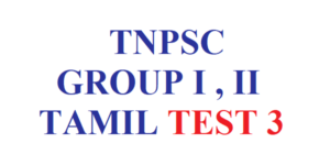 Free Online Test Tamil Culture 3