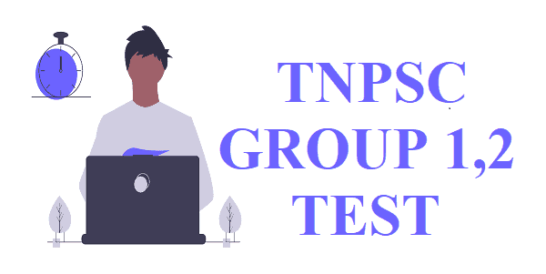 TNPSC Online Test - Group 1 Group 2