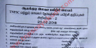 TNPSC and Police Exam Science Notes