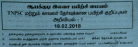 TNPSC and Police Exam Hints